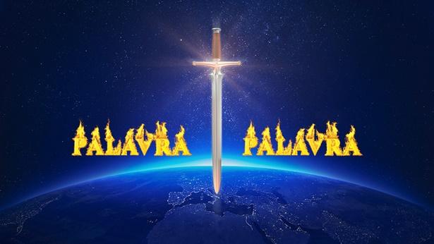 1. Contemplar a aparição de Deus em Seu julgamento e Seu castigo