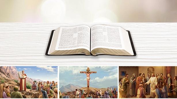 1. A Bíblia é apenas um registro das duas etapas da obra de Deus na Era da Lei e na Era da Graça; não é um registro da totalidade da obra de Deus.