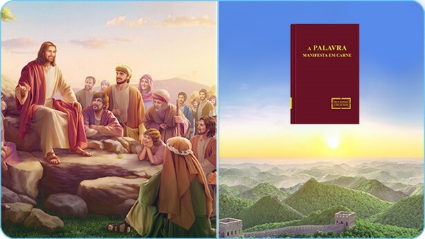 1. Qual é a diferença entre as palavras expressas pelo Senhor Jesus na Era da Graça e as palavras expressas por Deus Todo-Poderoso na Era do Reino?