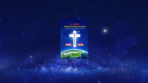 1. Deus redimiu a humanidade na Era da Graça, então por que Ele ainda precisa fazer Sua obra de julgamento nos últimos dias?