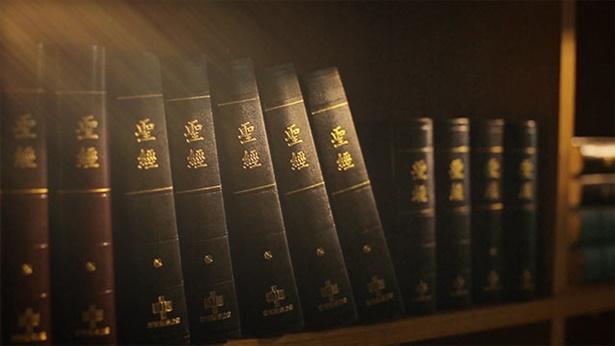 1. O que significa exatamente conhecer a Deus? Uma compreensão do conhecimento bíblico e da teoria teológica pode ser considerada como conhecer a Deus?