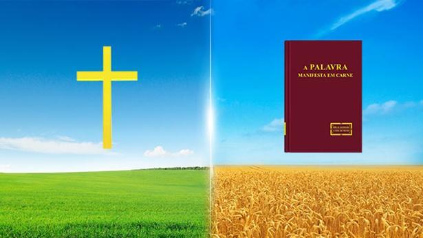 3. É preciso reconhecer a diferença entre o caminho do arrependimento na Era da Graça e o caminho da vida eterna nos últimos dias.