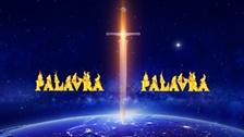 9. Como a encarnação de Deus para realizar a obra de julgamento põe fim na crença da humanidade no Deus vago e na idade das trevas do domínio de Satanás?