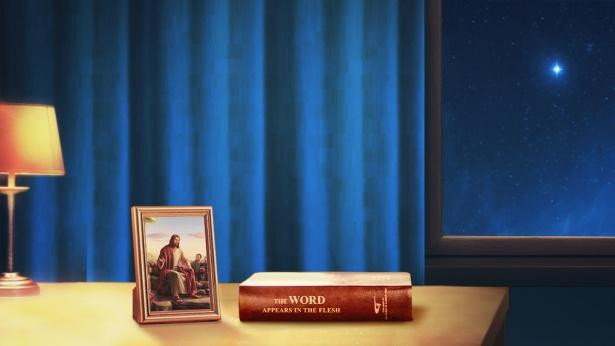 """Pergunta 1: Vocês atestam que o Senhor Jesus voltou como ninguém menos que Deus Todo-Poderoso, que expressou a verdade realizando o julgamento nos últimos dias.Como isso é possível? O Senhor realmente virá para nos levar para o reino dos céus. Como ele pôde nos deixar para trás para fazer o julgamento nos últimos dias? Eu acho que ao acreditarmos no Senhor Jesus e recebermos a obra do Espírito Santo, já vivenciamos o julgamento de Deus. Existe comprovação nas palavras do Senhor Jesus: """"<strong>Pois se eu não for, o Ajudador não virá a vós; mas, se eu for, vo-lo enviarei. E quando ele vier, convencerá o mundo do pecado, da justiça e do juízo</strong>"""" (João 16:7-8). Nós achamos que depois que o Senhor Jesus ressuscitou e ascendeu ao céu, o pentecoste do Espírito Santo desceu para agir nas pessoas. Isso já tinha feito as pessoas se culparem pelos seus pecados, pela justiça e julgamento. Quando nos confessamos e nos arrependemos diante do Senhor, vivenciamos de fato o julgamento do Senhor. a obra do Senhor Jesus fosse a obra de redenção, depois que Ele ascendeu aos céus, a obra feita pelo Espírito Santo, que desceu no pentecoste deveria ser o julgamento de Deus nos últimos dias. Se não fosse pelo julgamento, como seria """"<strong>convencerá o mundo do pecado, da justiça e do juízo</strong>""""? Além disso, como fiéis do Senhor, somos sempre tocados, repreendidos e disciplinados pelo Espírito Santo. Então, diante do Senhor, sempre estamos chorando e nos arrependendo. As boas condutas geradas são como fomos transformados pela nossa fé no Senhor. Não são o resultado da vivência do julgamento de Deus? O julgamento de Deus Todo-Poderoso nos últimos dias de que falam, como ele se diferencia da obra do Senhor Jesus?"""