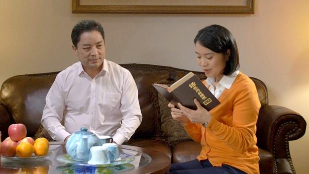 20. Eu enxergo as mentiras do governo do Partido Comunista Chinês, e o amor de Deus me atrai de volta para Ele