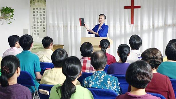 4. Não há caminho de vida eterna na Bíblia; se o homem se apegar à Bíblia e a venerar, então ele não obterá a vida eterna.