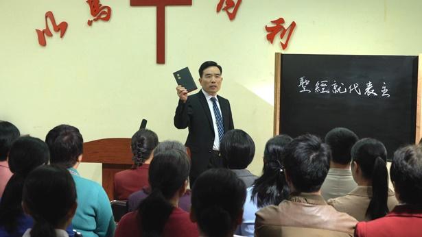 Pergunta 1: Eu estudei a Bíblia por mais de 20 anos. Estou certo de que não há palavra de Deus fora da Bíblia. Toda a palavra de Deus está na Bíblia. Qualquer coisa que viole ou vá além da Bíblia é heresia e falácia!